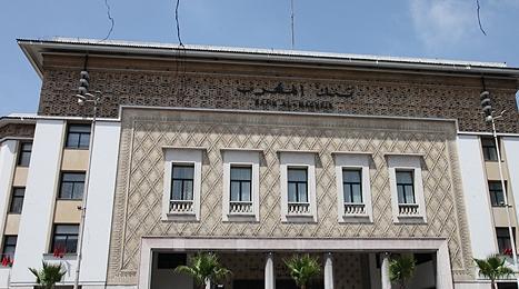 Bank Al Maghrib Signs Memorandum Of